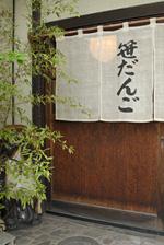 yamaji_10