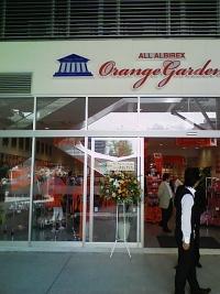 【井戸端News】オフィシャルショップ「オレンジガーデン」が、新潟駅内CoCoLo中央にオープン