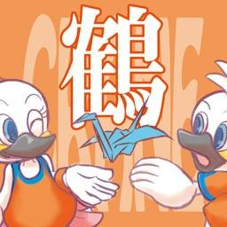 【井戸端News】 #クナンクラン大作戦 最終報告まとめ