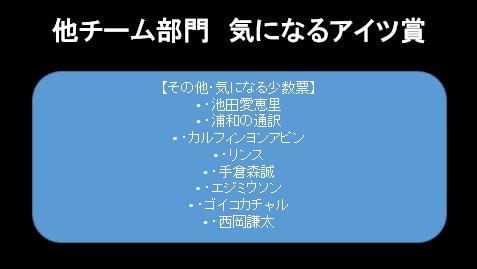 aw_aitsu2