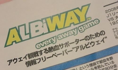 【PickUpSNS】創刊10周年記念「AlbiWAY NIGHT in MILAN」開催のお知らせ【AlbiWAY】