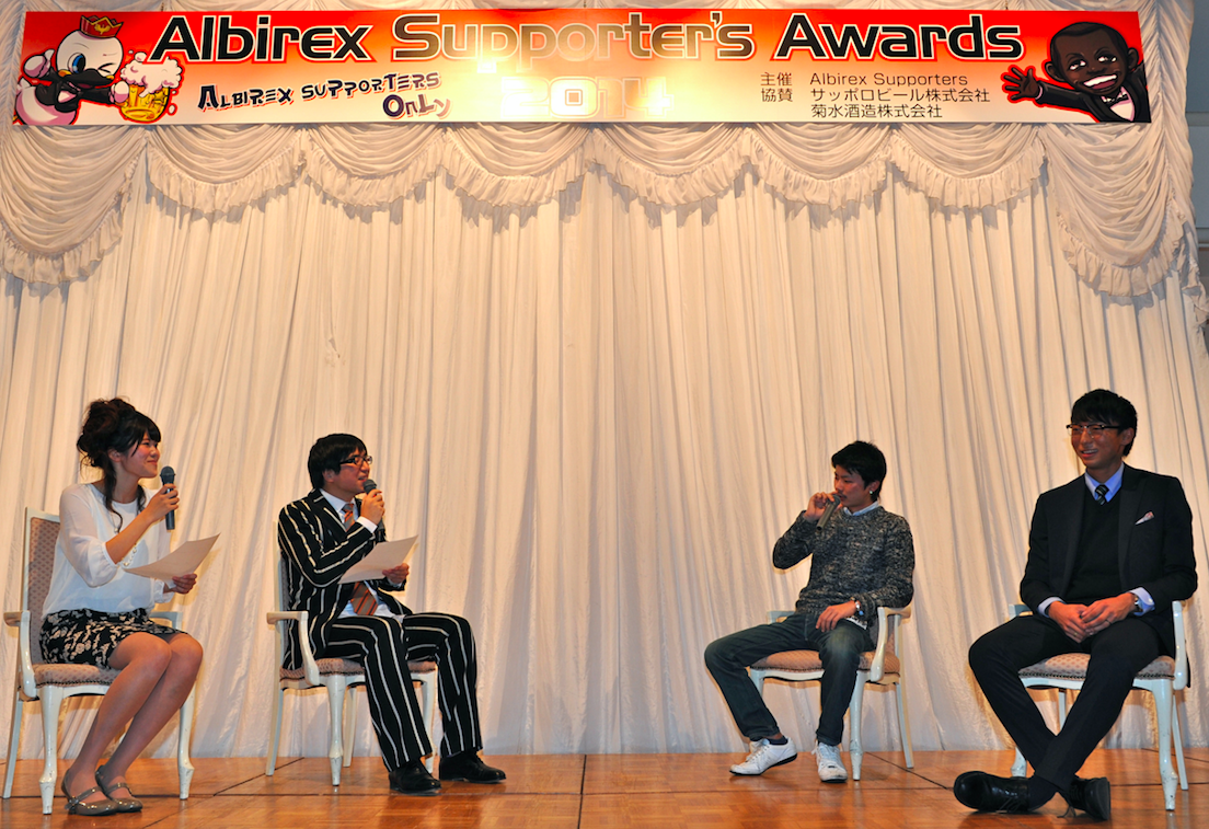 【イベント】Albirex Supporter's Awards 2015 続報